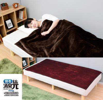 電気掛敷毛布 YKSG-F40 表:ブラウン/裏:ワインレッド