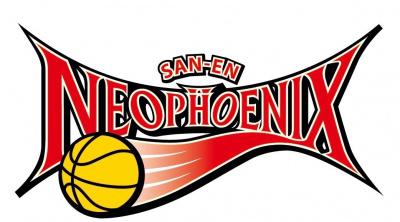 『三遠ネオフェニックス』ロゴ