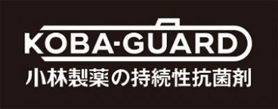 「KOBA-GUARD」ロゴ