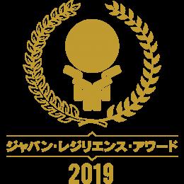 2019ロゴ
