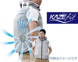 空調ウェア KAZEfit