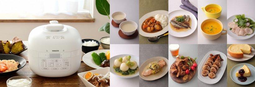 6種類の調理モードで多彩な料理が作れる「マイコン電気圧力鍋 YPCB-M220」