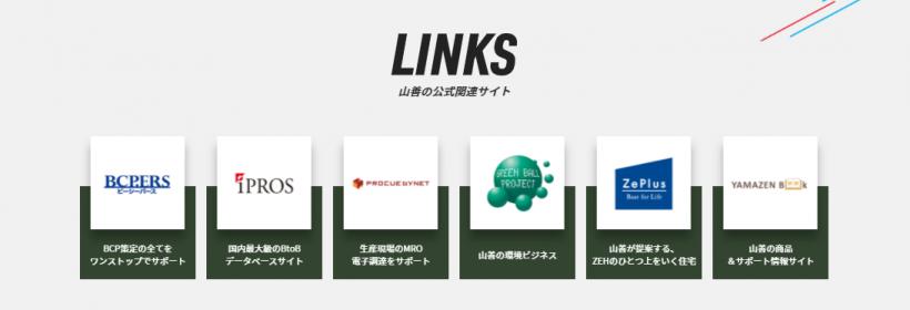 LINKS 画像
