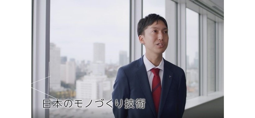 TOP動画画像②
